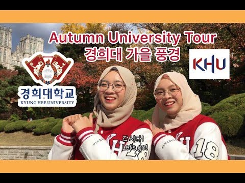Autumn University Tour // 경희대 서울 캠퍼스 가을 풍경 Kyung Hee University 2018