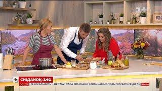 соус чатні за рецептом Дарії Дорошкевич