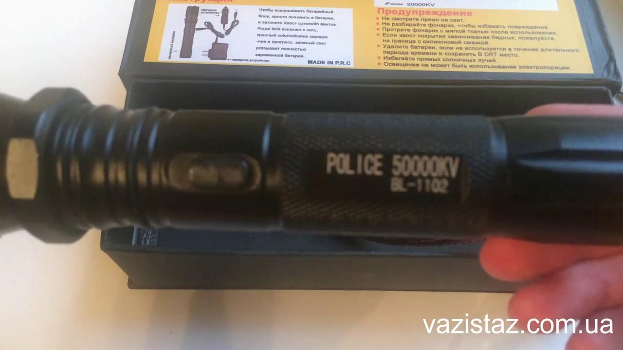 Фонарик шокер police купить в интернет магазине «белый медведь», киев: любой. Электрошокер скорпион 1102 много чем выгодно отличается от б.