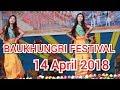 Baokhungri Festival 2018 Last Day mp3