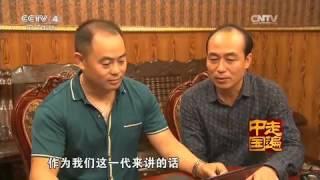 欢迎订阅走遍中国频道https://goo.gl/IMynXW 本期节目主要内容: 在四川...