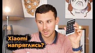 """ЭТОТ СМАРТФОН МОЖЕТ """"ВЖАРИТЬ"""" XIAOMI"""