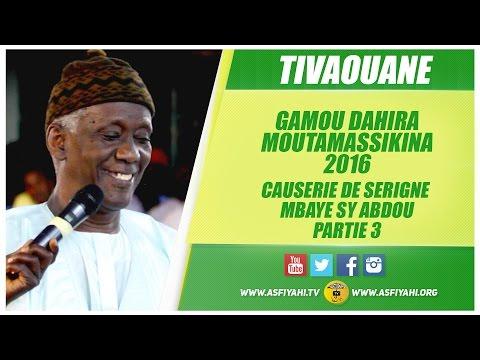GAMOU MOUTAMASSIKINA 2016 - Causerie de Serigne Mbaye Sy Abdou