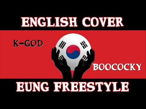 [ENGLISH REMIX] EUNG FREESTYLE (AUDIO) - BOOCOCKY