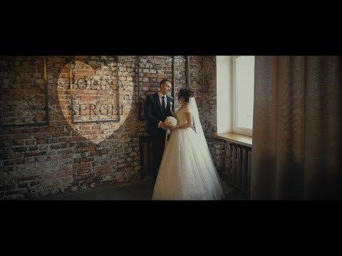 2019♥POLINA&SERGEI♥WEDDING TIZER♥