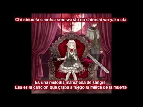 1 Aka no Tsuki ni Utau Majo Haruka Shimotsuki Sub EspañolLyrics