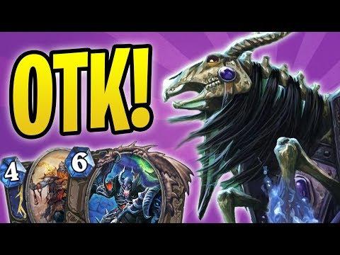 BONEMARE OTK! | Worst Idea Ever Shudderwock Shaman | The Witchwood | Hearthstone