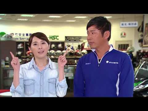 機車及自行車教學影片—機車篇(國語版)