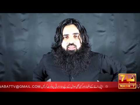 A Biggest News of World War 3 in 2019 - Nuclear War [WW3] (By Prophet Ahmed Isa S.A.W) NABA7 TV