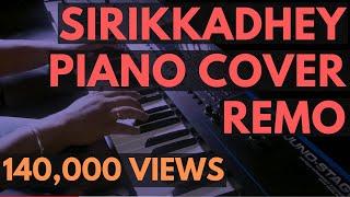 Sirikkadhey Piano Cover | Remo | Anirudh | Sivakarthikeyan