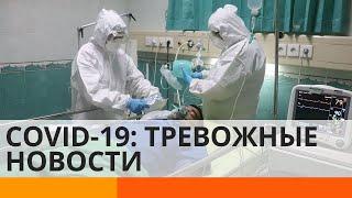 Коронавирус в Украине ученые обратились к Зеленскому с тревожным заявлением ICTV