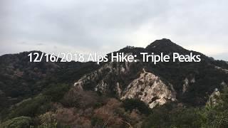 12:16:2018 Alps Hike: Triple Peaks thumbnail