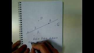 Геометрия, Атанасян, задача 1