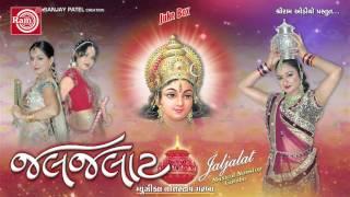 Jaljalat || Farida Meer || Musical Nonstop Garba || Part-1 || Jukebox