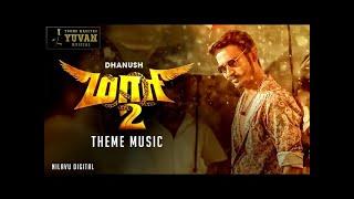 Maari 2 Theme Music | Maari 2 BGM | Yuvan Shankar Raja | Dhanush | Sai Pallavi