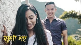 Khusi Bhaye   Tsundue Dorjee Lama   New Nepali Song 2018   Official HD Video