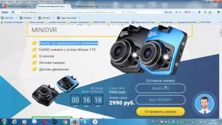 видео Немецкий Видеорегистраторы – Купить Немецкий Видеорегистраторы недорого из Китая на AliExpress