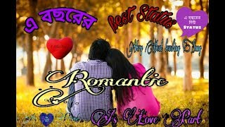 Best Status of The year //Dheere dheere se//Romantic song