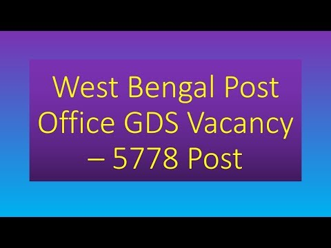 West Bengal Post Office GDS Vacancy – 5778 Post