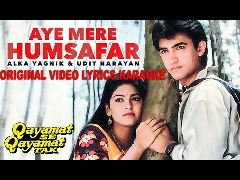 AYE MERE HUMSAFAR-QAYAMAT SE QAYAMAT TAK -ORIGINAL VIDEO LYRICS KARAOKE