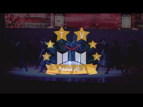 빅스(VIXX) VIXX TV2 #ep.91