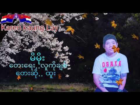 Myanmar. song မိမိုး..တေးရေး.. လူကိုချစ်....တေးဆို ထူး