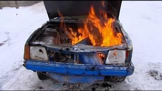 Жечь и гасить! Что делать, если ваш автомобиль загорелся