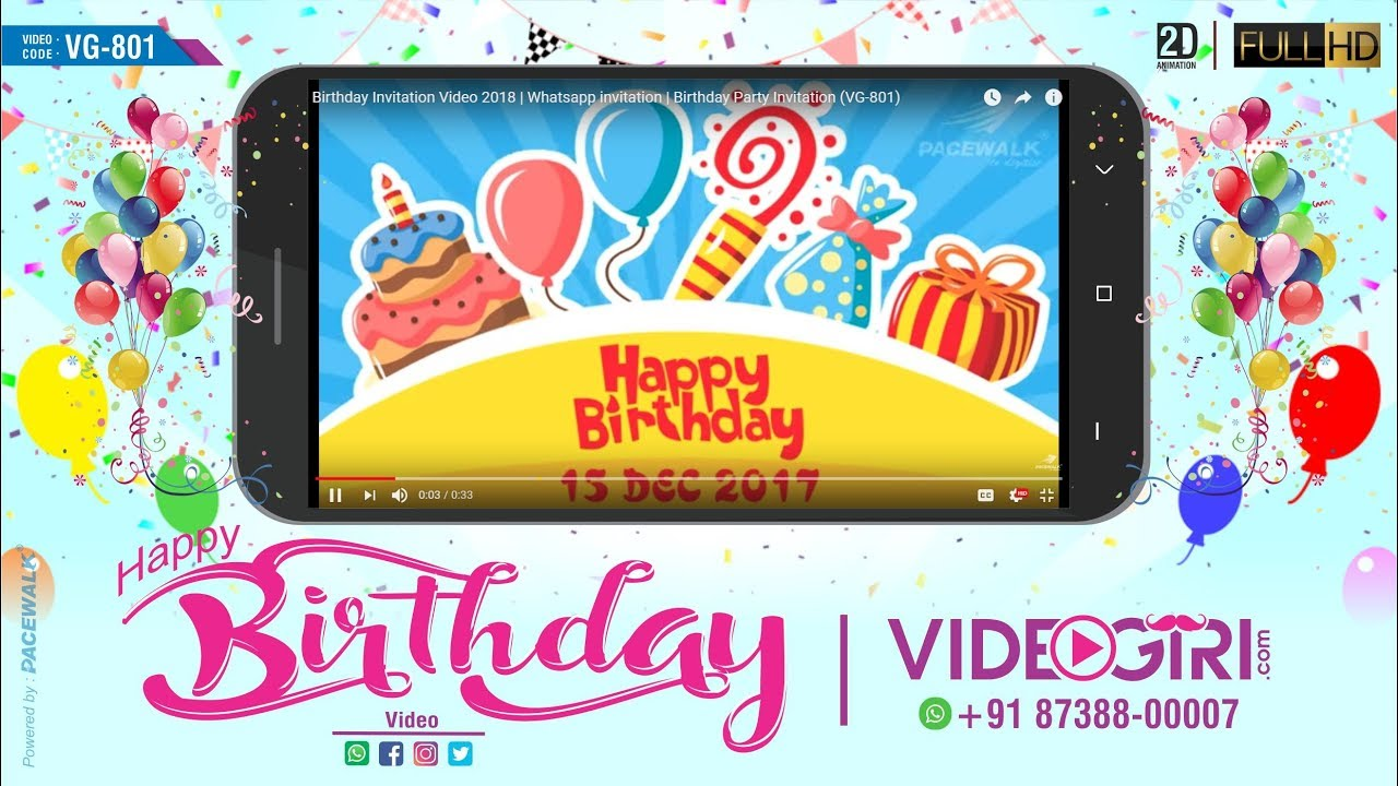 Birthday Invitation Happy Birthday Video Whatsapp Invitation - Birthday invitation video