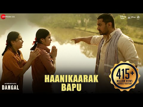 Haanikaarak Bapu - Full Video | Dangal |...