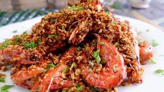 How to cook Hong Kong Crispy Garlic Shrimp - Typhoon Shelter Fried Prawns 避风塘炒虾 Chinese Prawn Recipe