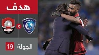هدف الرائد الأول ضد الهلال (سلطان السوادي) في الجولة 19 من الدوري السعودي للمحترفين
