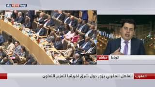 العاهل المغربي يزور دول شرق إفريقيا لتعزيز
