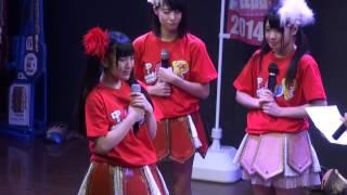 2014年11月8日、仮面女子:アーマーガールズ・天木じゅん(19)の生誕祭...