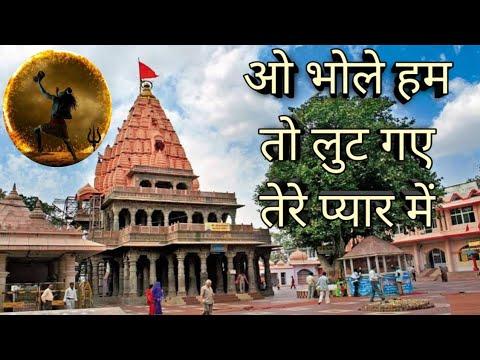 Download O bhole ham to lut Gaye tere pyar mein|Bharat Varsh Epic|Jy shree Mhakal