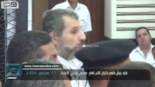 فيديو| عقيد جيش متهم بـ اغتيال النائب العام: هددوني بزوجتي للاعتراف