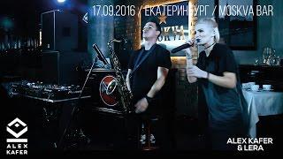 ЛУЧШИЙ КАВЕР ДУЕТ РОССИИ И СНГ НА ТВОЕМ ПРАЗДНИКЕ!