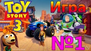 Прохождение Игры История Игрушек 3 2015 Часть 1 - Toy Story 3 2015 - The Video Game Part 1(Любимые герои множества мальчишек и девчонок – Базз, Вуди и Джесси – в новой компьютерной игре по мотивам..., 2015-01-05T08:14:56.000Z)