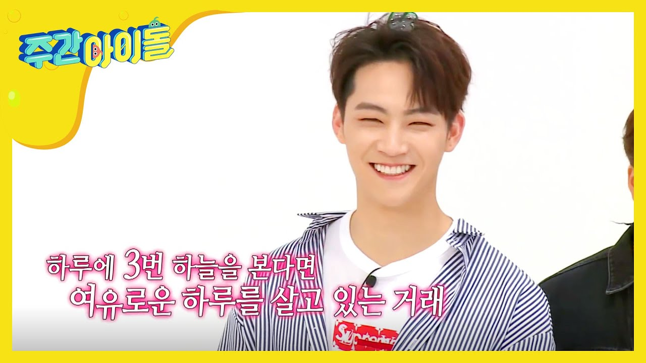 (Weekly Idol EP 323) Now lift your head and look at the sky [4년차의 감수성]