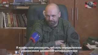 Мозговой: на Украине НЕТ фашизма