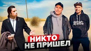 БРЕЙТОВО: Футбол на берегу водохранилища // 4000 рублей в месяц детскому тренеру