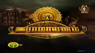 Ramayanam title song new