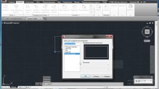 Динамические блоки в AutoCAD (часть 1)
