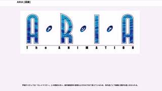 ARIA (漫画)