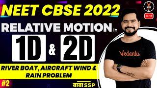 Relative Motion 1D and 2D L2   Introduction   NEET 2022 Preparation   NEET Physics   Sachin sir