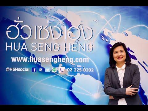 Hua Seng Heng Morning News  11-03-2564