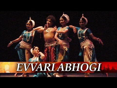 Evvari Abhogi by Bombay Sisters | Learn Carnatic Music