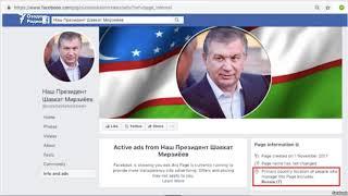 Facebook: Мирзиëев мухлислари сайти Россиядан бошқарилган!