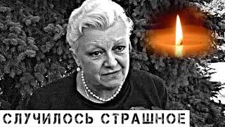 Похороны: Иссякшая Дрожжина покинула нас только что