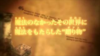 Yasumi Matsuno's Crimson Shroud 3DS thumbnail