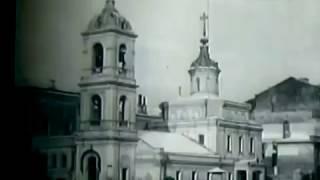 Старинная Москва, 1918, в кадре Кремль, Китай-город, Никольская, Красная пл. Рождественский бул.